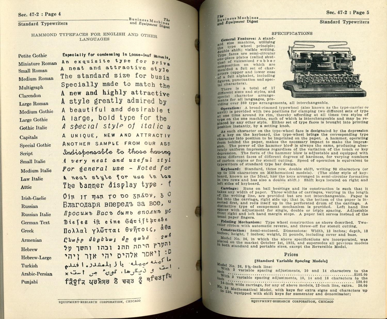 BMED - typewriters017