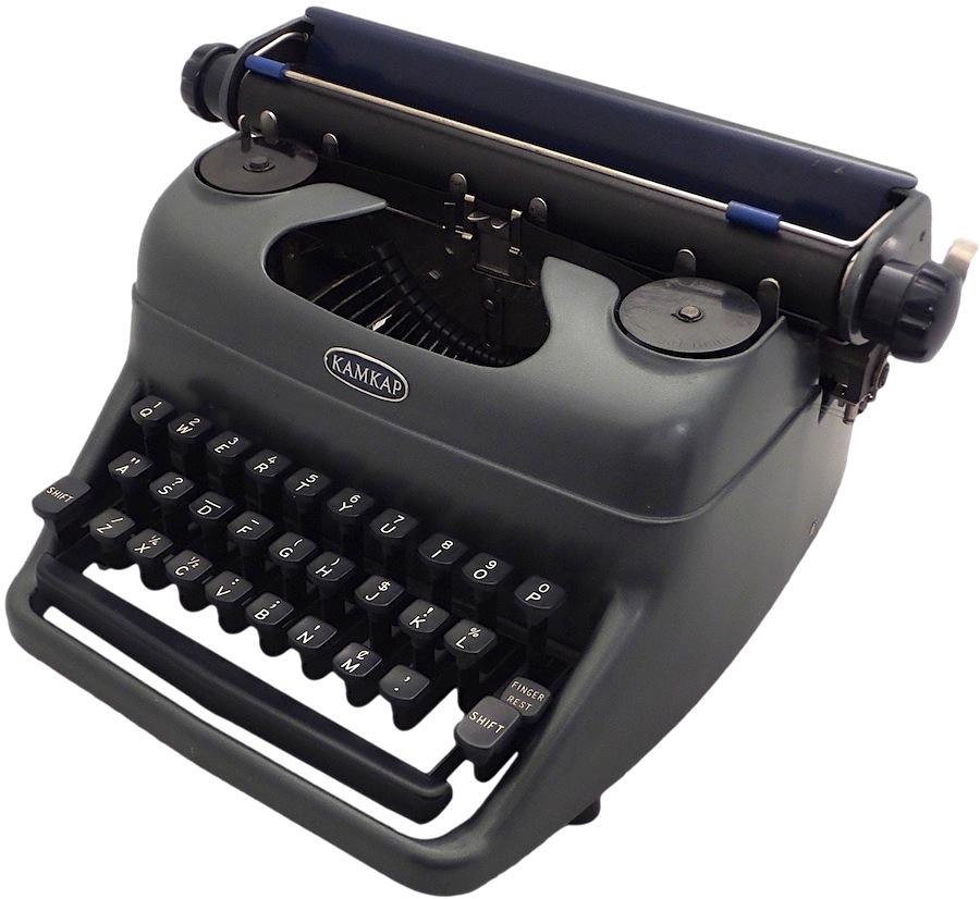 Kamkap Toy Typewriter